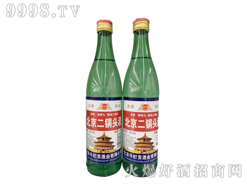 生栏贡北京二锅头酒光瓶42°500ml