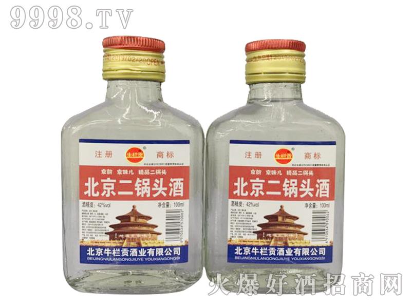 生栏贡北京二锅头酒白瓶42°100ml