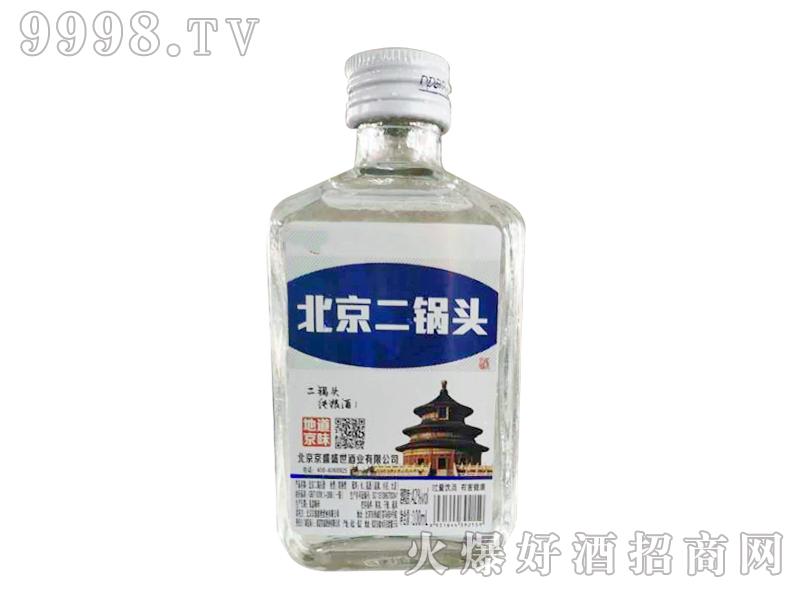 北京二锅头小酒