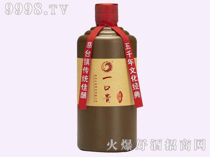 一口贵酒(500ml)