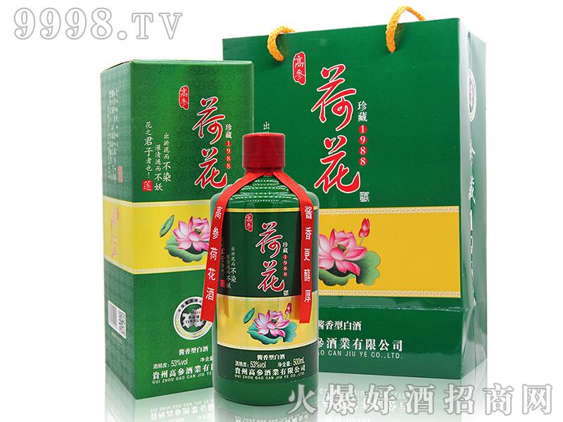 53°酱香型白酒荷花珍藏1988