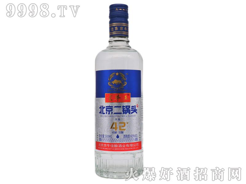 招商产品:京牛王北京二锅头%>招商公司:北京京牛佳酿酒业有限公司