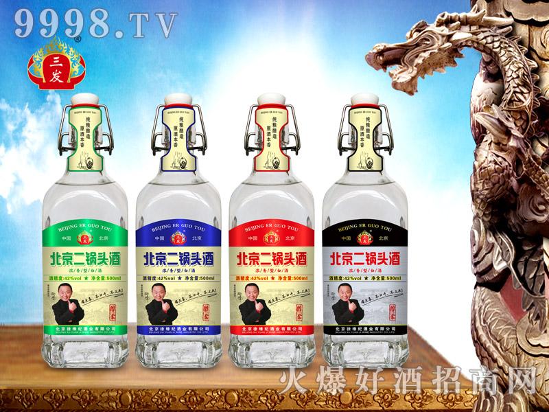 三发北京二锅头酒醇柔