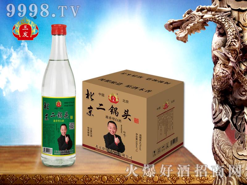 三发北京二锅头酒500ml