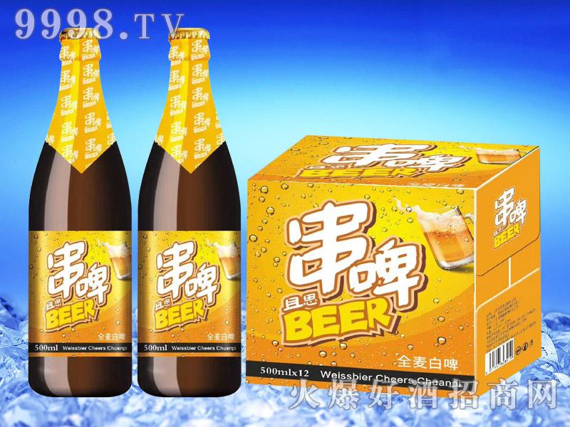 且思串啤金麦白啤500ml×12瓶