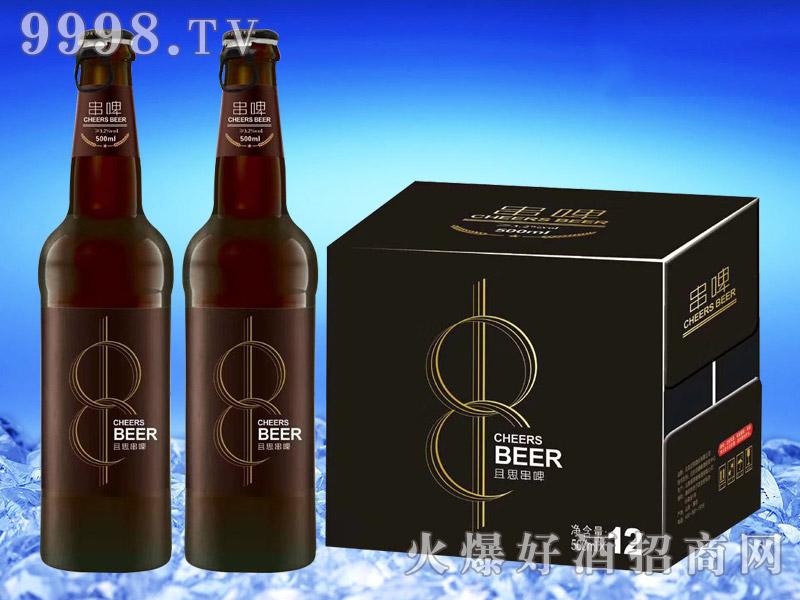 且思串啤500ml×12瓶