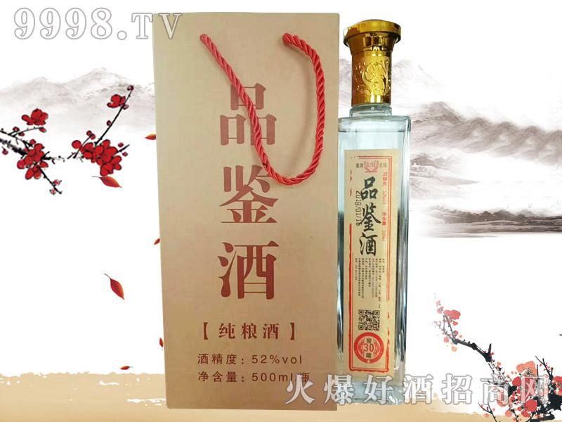 皇上贡酒纯粮酒