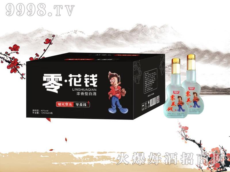 零花钱小酒125ml×24瓶