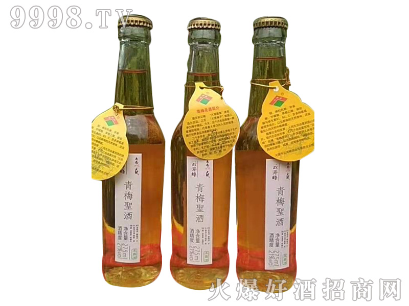 青梅圣酒 275ml