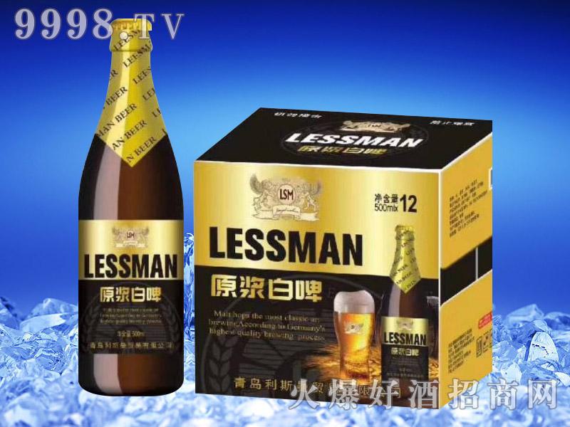 利斯曼精酿原浆白啤