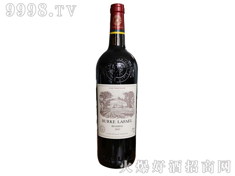 伯克拉斐2007干红葡萄酒