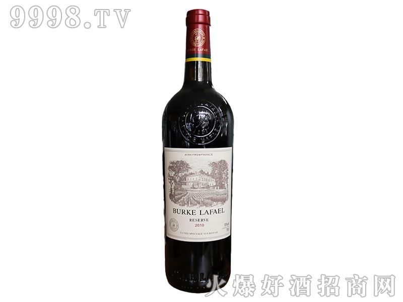 伯克拉斐2010干红葡萄酒