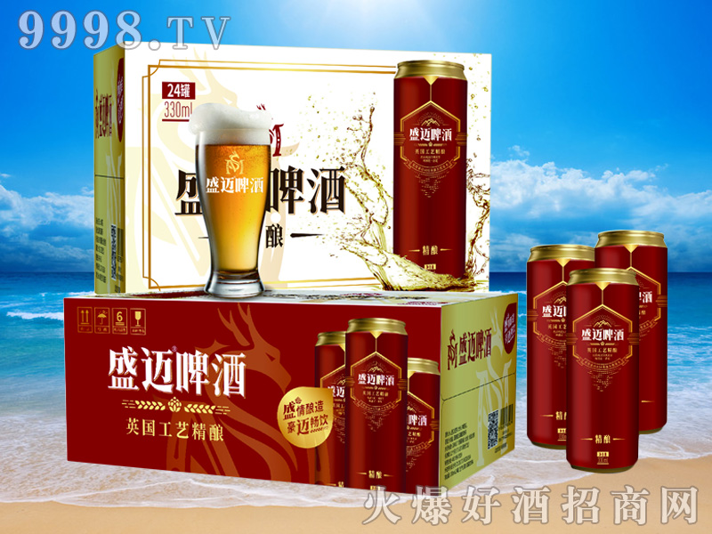 盛迈精酿啤酒8°330ml