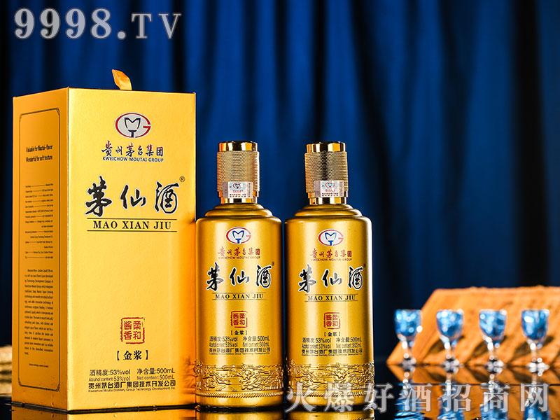 茅仙酒·金浆柔和酱香