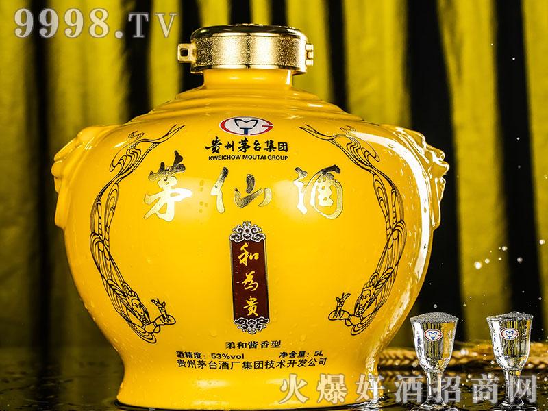 茅仙酒·和为贵