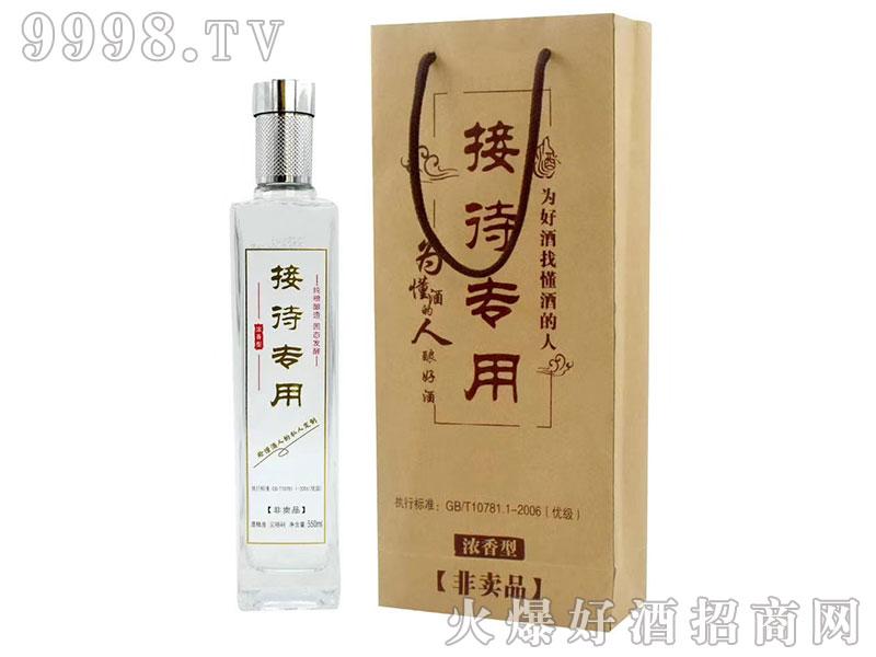 接待用酒 550ml-白酒招商信息