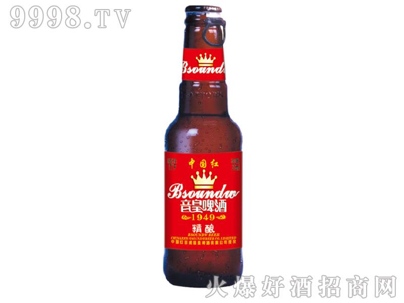 皇啤酒(精酿)