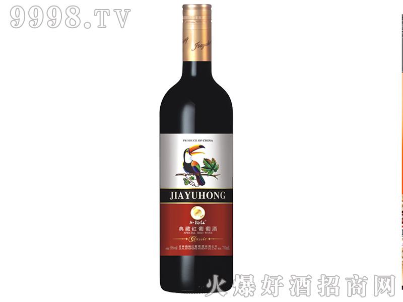 典藏红葡萄酒