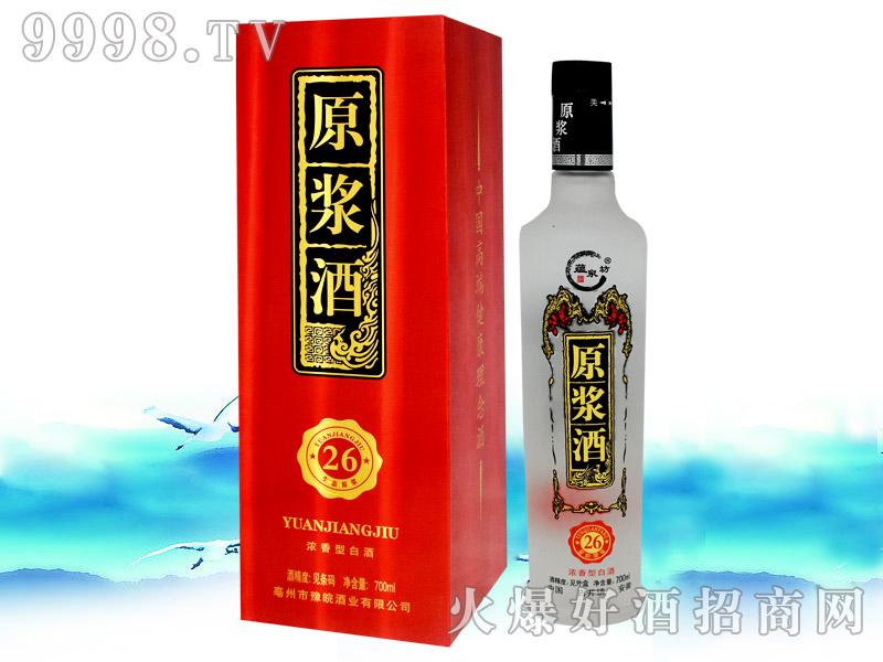 蕴泉坊原浆酒26