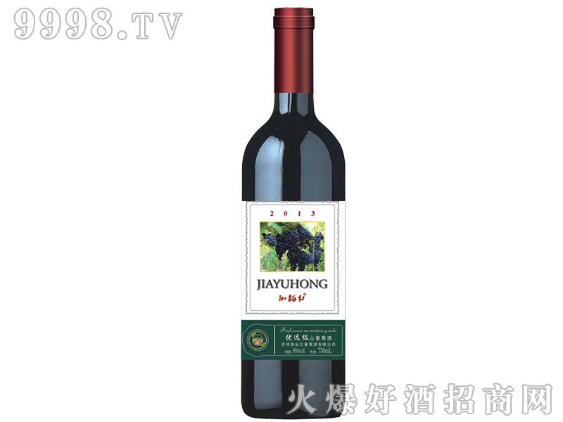 珈裕红优选级山葡萄酒