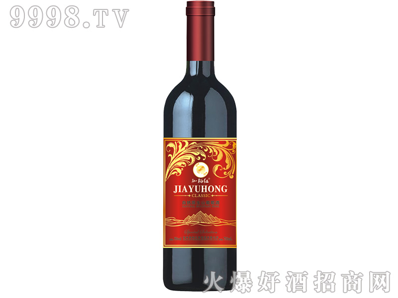 珈裕红自然原生山葡萄酒