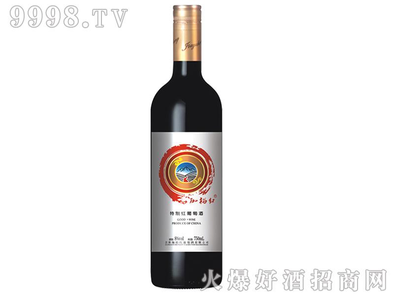 特制红葡萄酒