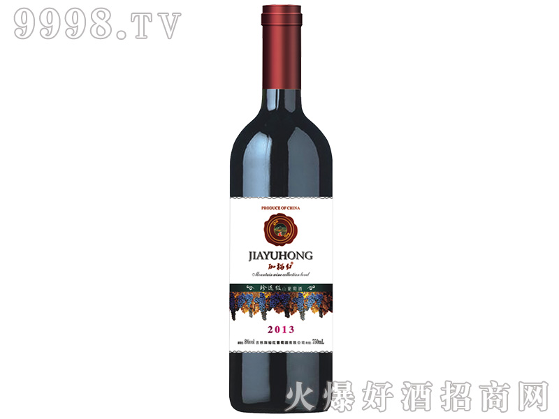 珈裕红2013干红葡萄酒