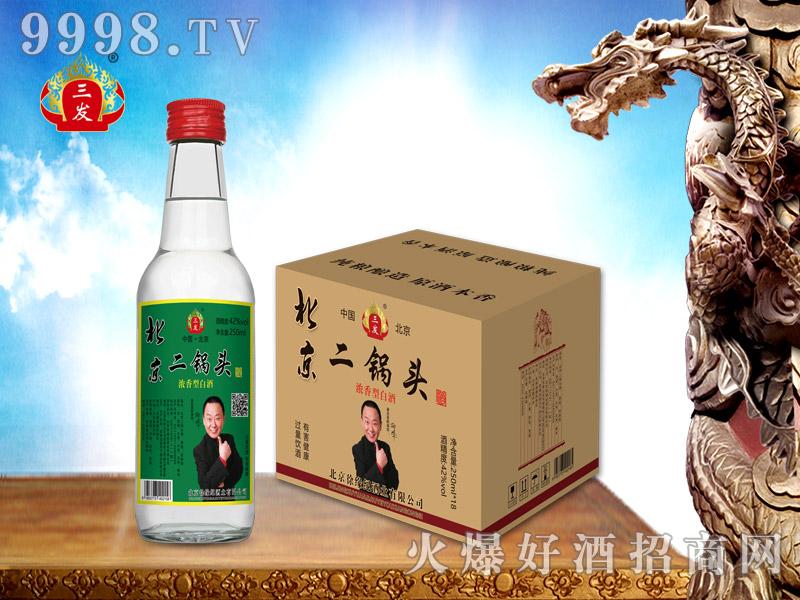 三发北京二锅头酒250ml
