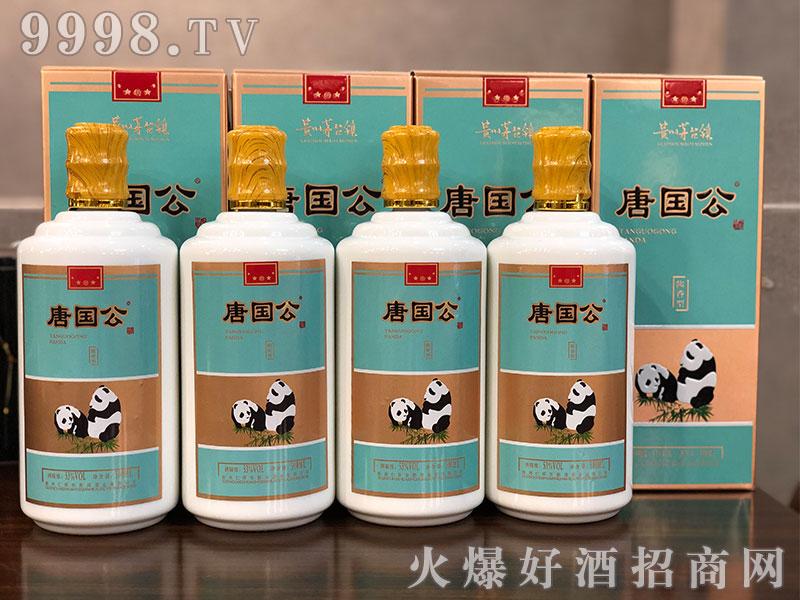 唐国公熊猫酒盒装