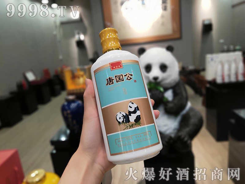 唐国公熊猫酒53%vol