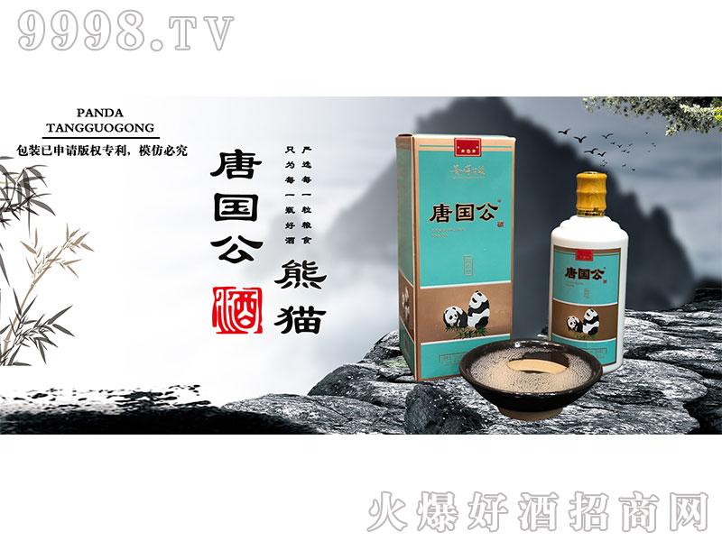 唐国公熊猫酒