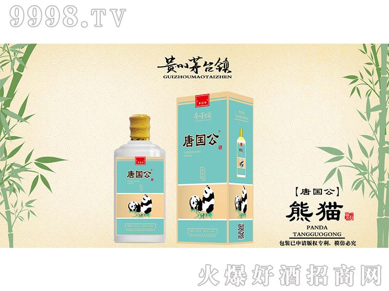 唐国公熊猫酒-酱香