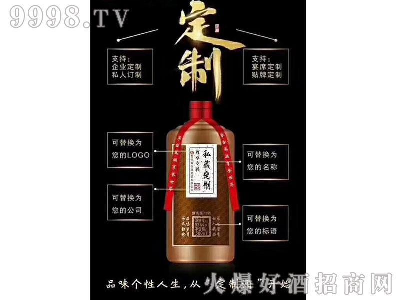 唐国公酒私藏定制