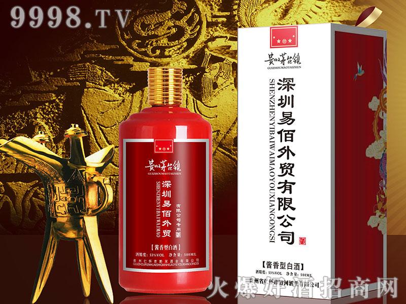 唐国公酒易佰外贸定制产品