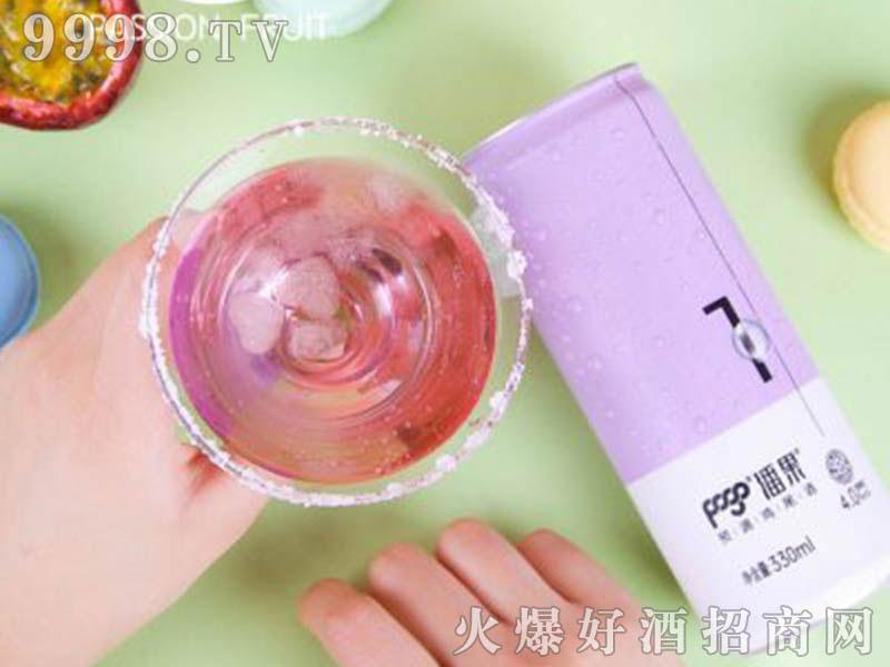123系列-百香果味