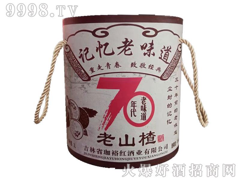 老山楂酒3L