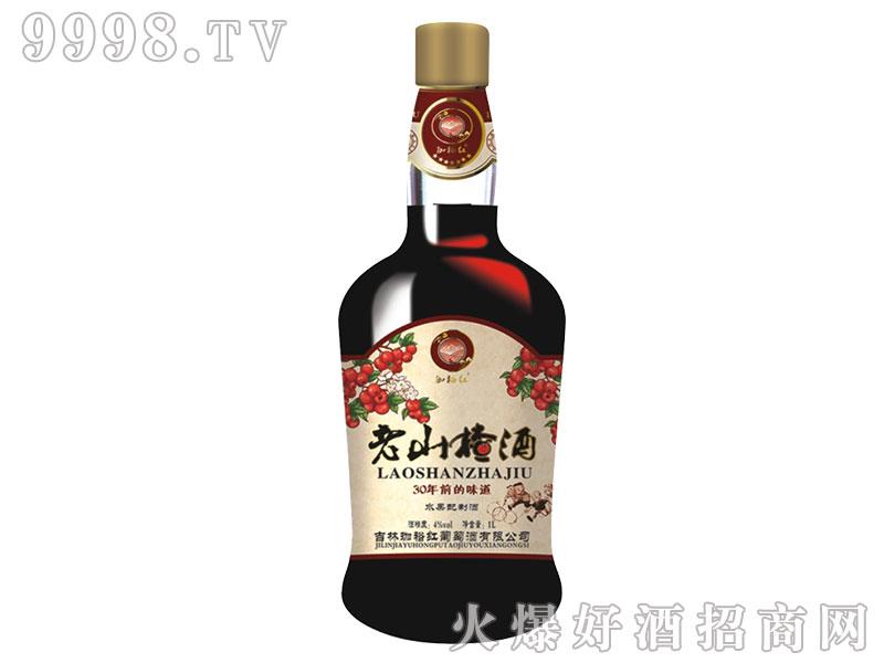 老山楂酒-水果配制酒