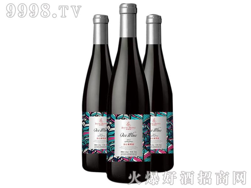 冰山葡萄酒