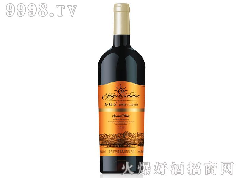 珈裕红窖藏级干红葡萄酒2015