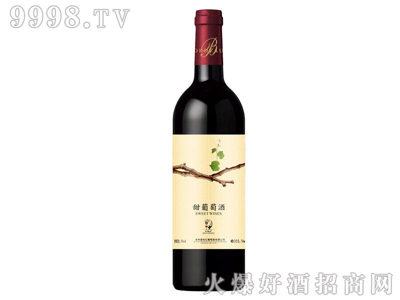 珈裕红甜葡萄酒5%vol