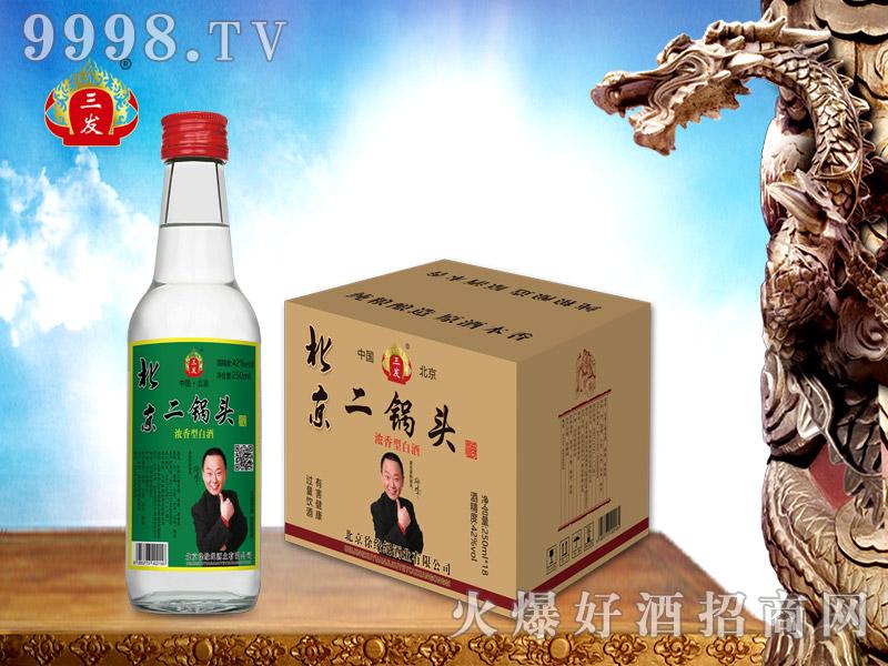 三发北京二锅头酒250ml×18