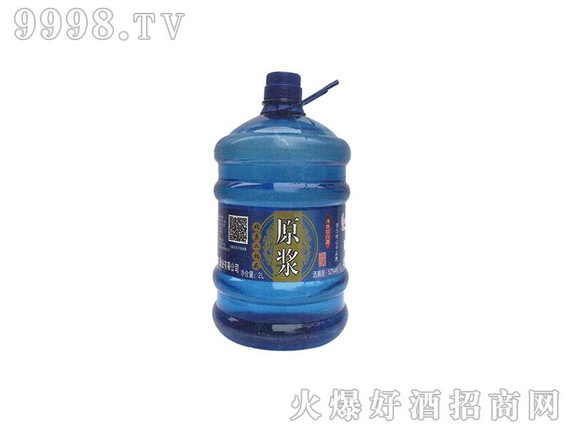 北京二锅头原浆