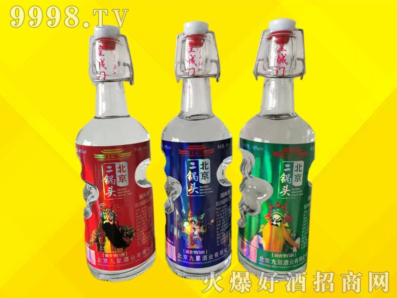 皇城门时尚手抓瓶北京二锅头