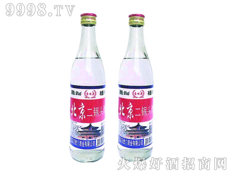北京二锅头酒56%vol