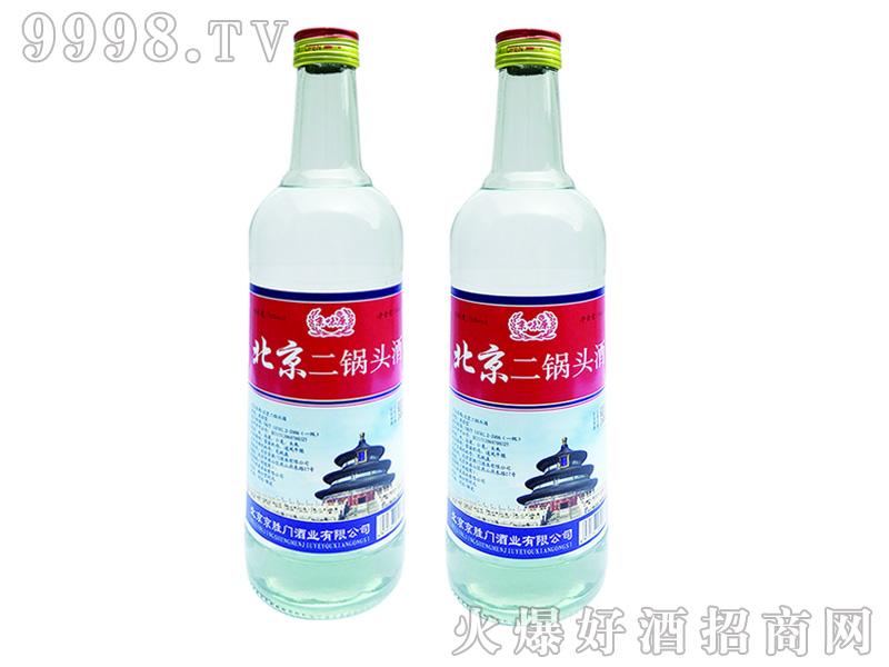 北京二锅头酒光瓶