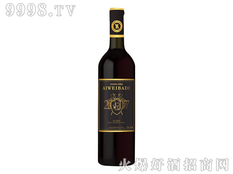 艾薇巴蒂-欧星干红葡萄酒