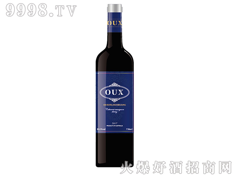 澳洲佳酿干红葡萄酒
