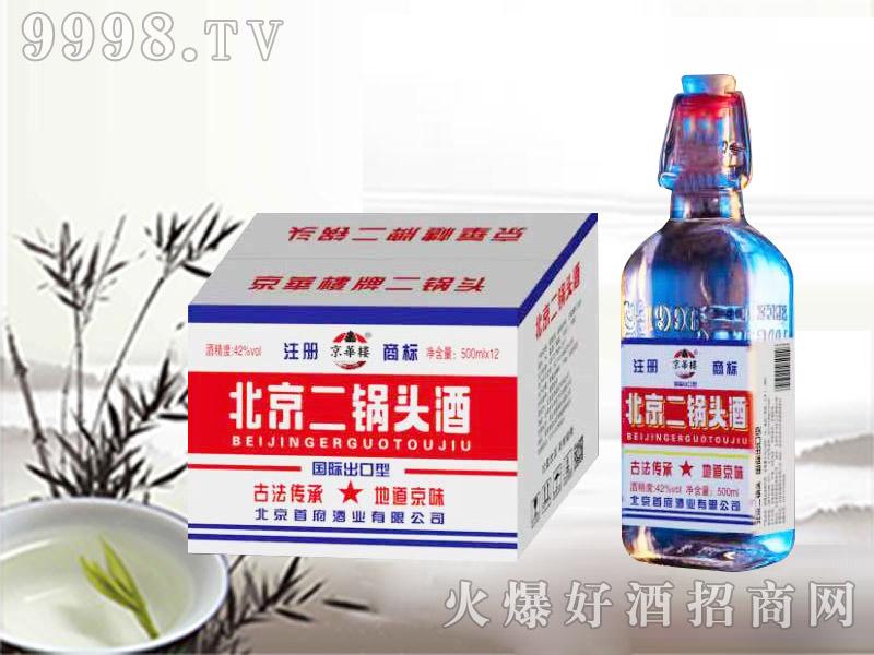京华楼老北京二锅头酒42°500ml×12瓶-白酒类信息