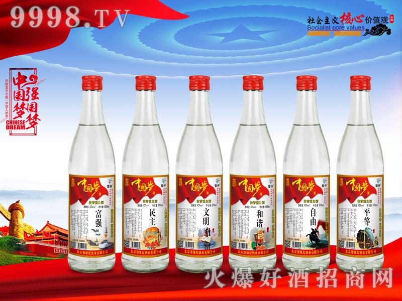中国梦酒42°500ml