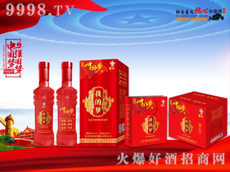 中国梦酒我的梦42°500ml